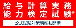 宮崎助成金サポートセンター